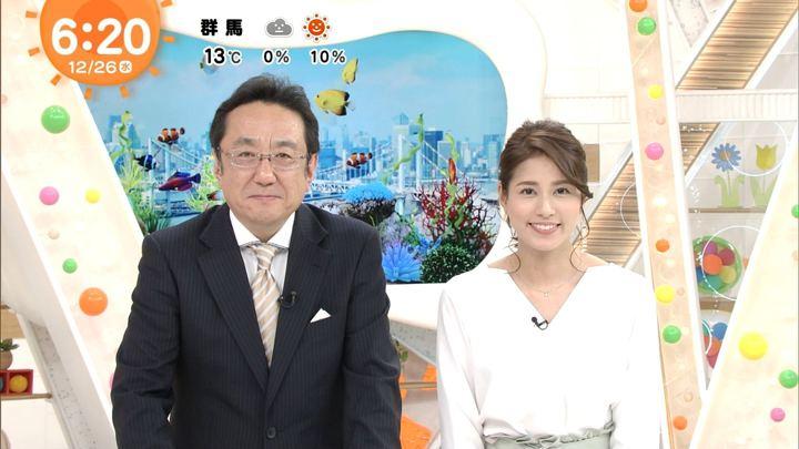 2018年12月26日永島優美の画像08枚目