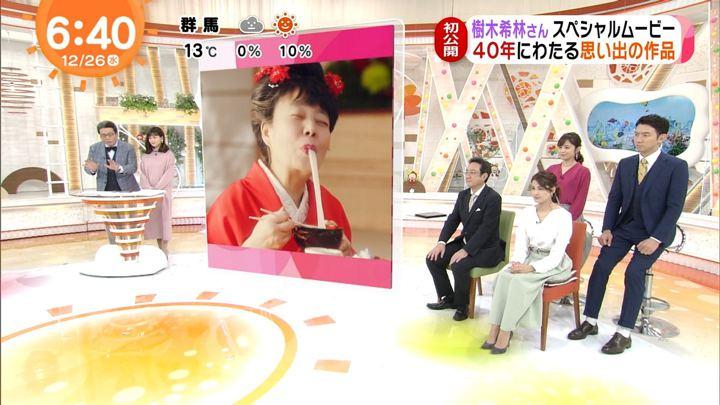 2018年12月26日永島優美の画像10枚目