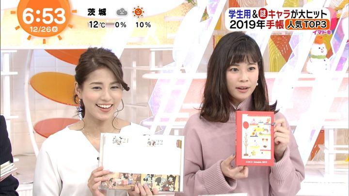 2018年12月26日永島優美の画像12枚目
