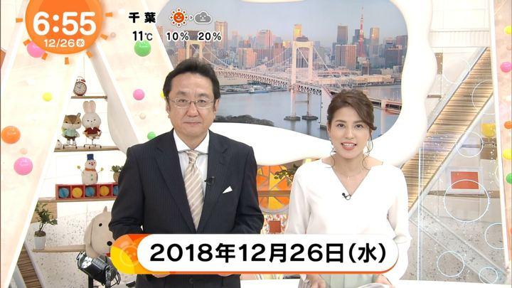2018年12月26日永島優美の画像14枚目