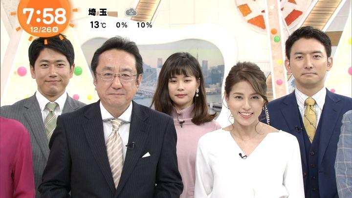 2018年12月26日永島優美の画像16枚目