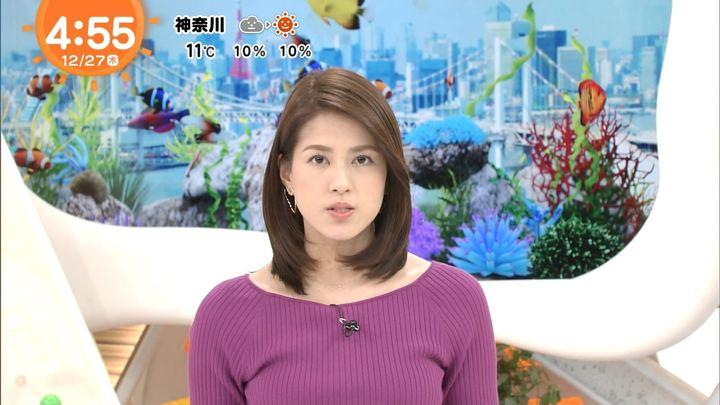 2018年12月27日永島優美の画像02枚目