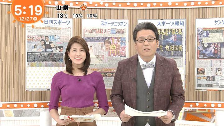 2018年12月27日永島優美の画像04枚目