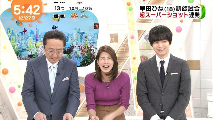 2018年12月27日永島優美の画像06枚目