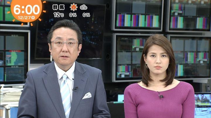 2018年12月27日永島優美の画像07枚目