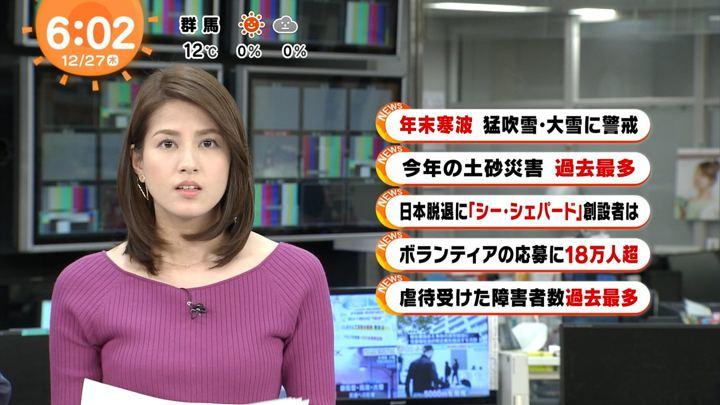 2018年12月27日永島優美の画像08枚目