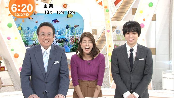 2018年12月27日永島優美の画像09枚目