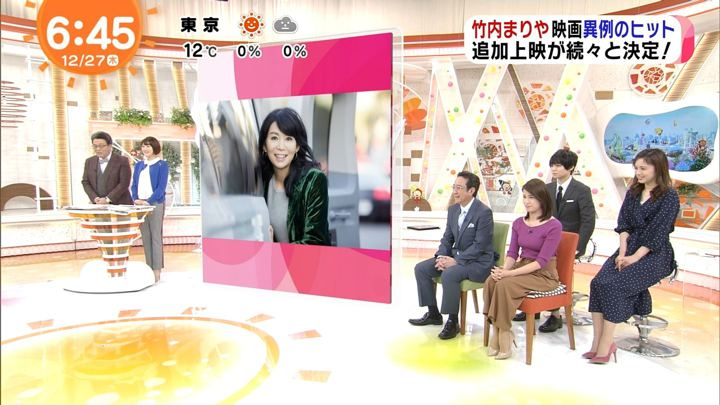 2018年12月27日永島優美の画像11枚目