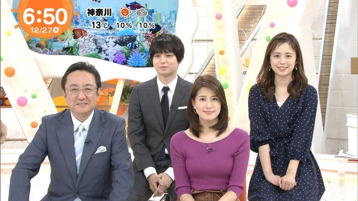 2018年12月27日永島優美の画像12枚目
