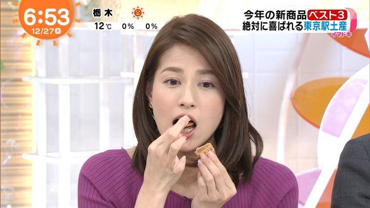 2018年12月27日永島優美の画像15枚目