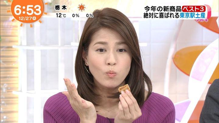 2018年12月27日永島優美の画像17枚目
