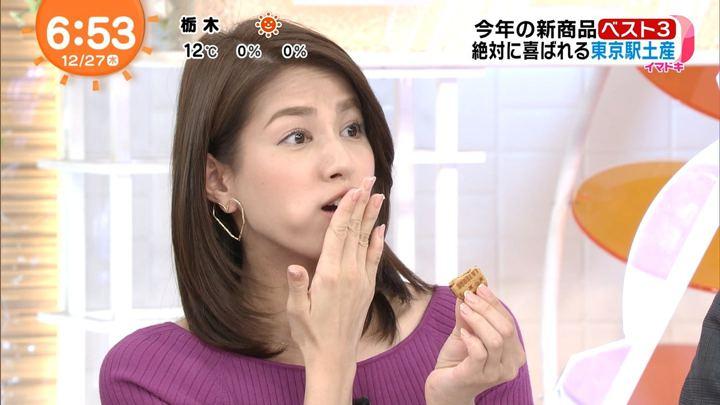 2018年12月27日永島優美の画像18枚目