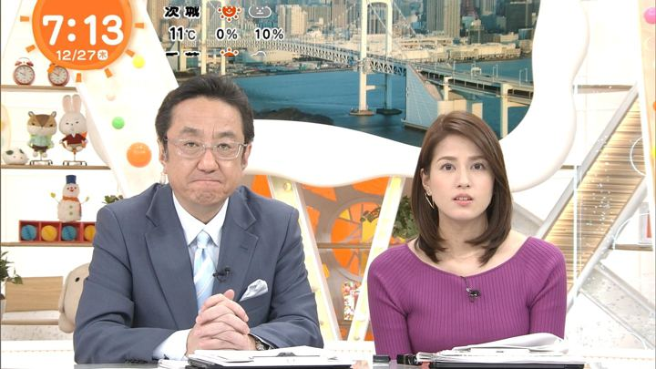 2018年12月27日永島優美の画像20枚目