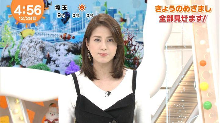 2018年12月28日永島優美の画像01枚目