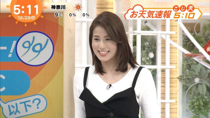 2018年12月28日永島優美の画像02枚目