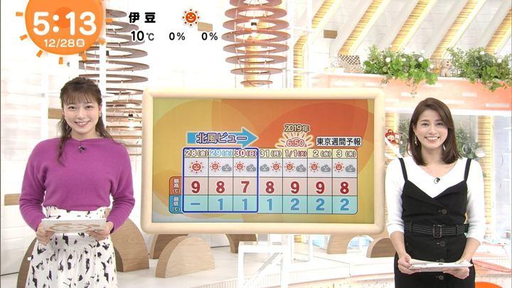 2018年12月28日永島優美の画像03枚目