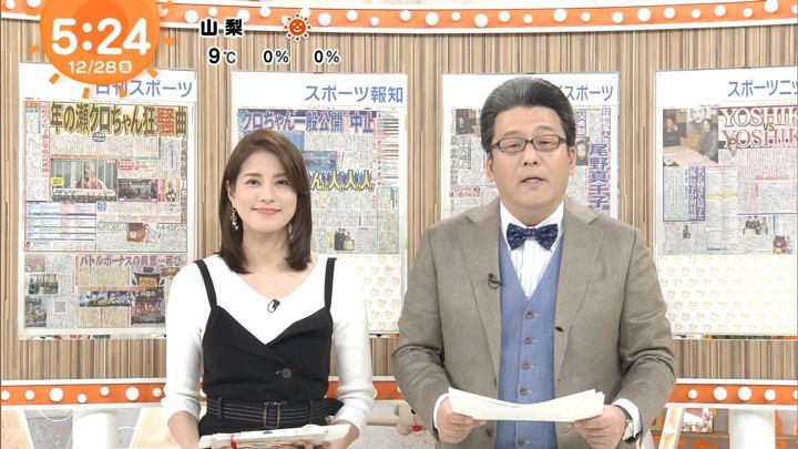 2018年12月28日永島優美の画像04枚目