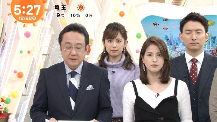 2018年12月28日永島優美の画像05枚目