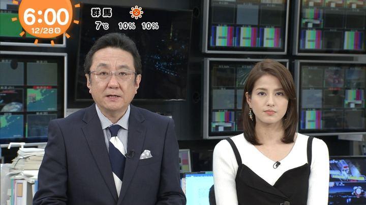 2018年12月28日永島優美の画像07枚目