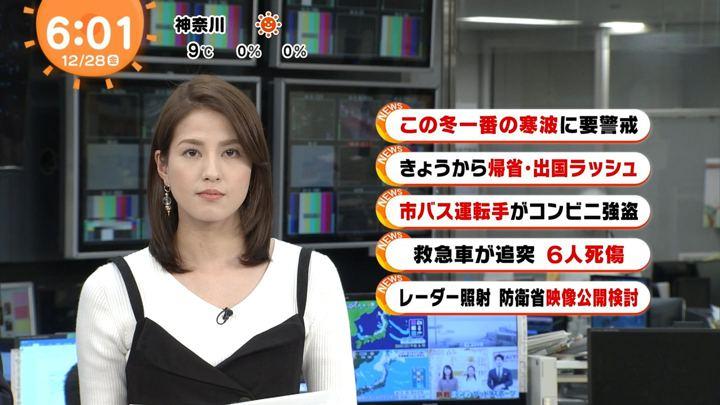 2018年12月28日永島優美の画像08枚目