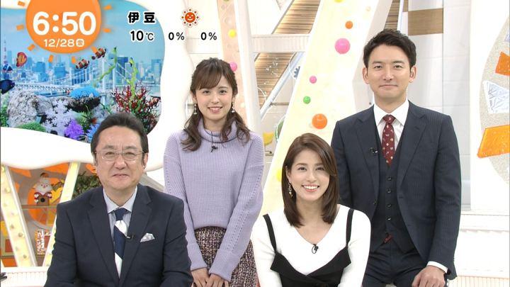 2018年12月28日永島優美の画像12枚目