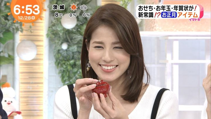 2018年12月28日永島優美の画像15枚目