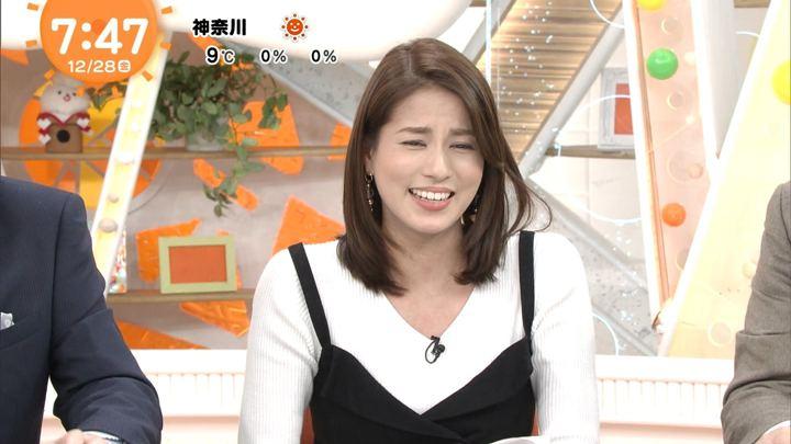 2018年12月28日永島優美の画像18枚目