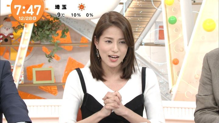 2018年12月28日永島優美の画像19枚目