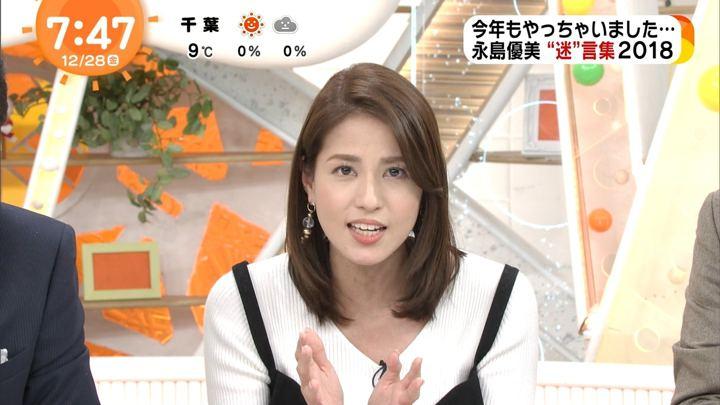 2018年12月28日永島優美の画像20枚目