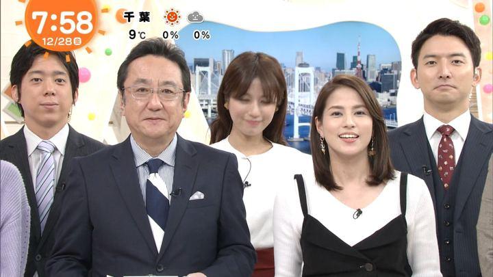 2018年12月28日永島優美の画像21枚目