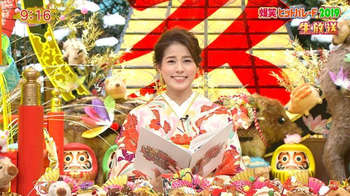 2019年01月01日永島優美の画像06枚目