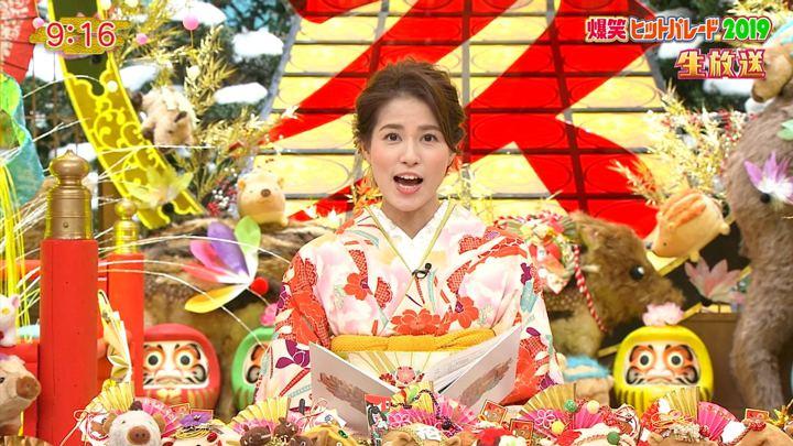 2019年01月01日永島優美の画像07枚目
