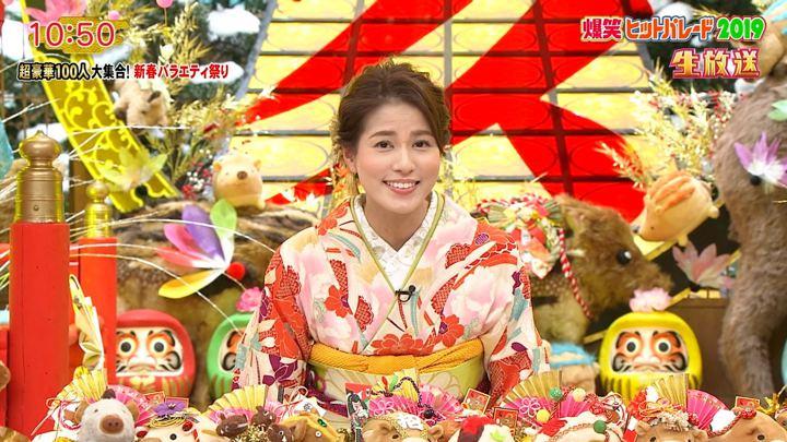 2019年01月01日永島優美の画像10枚目