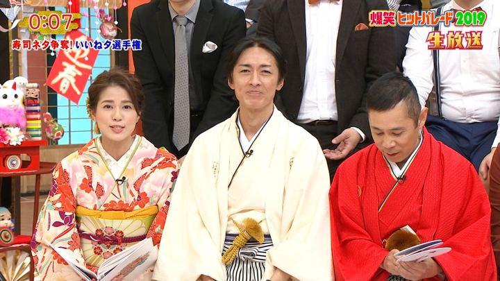2019年01月01日永島優美の画像13枚目