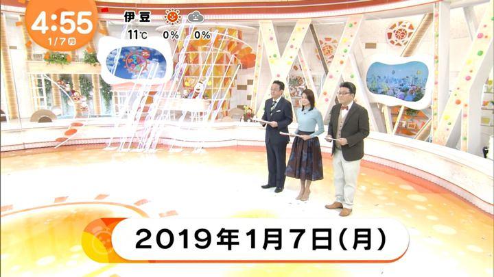 2019年01月07日永島優美の画像01枚目