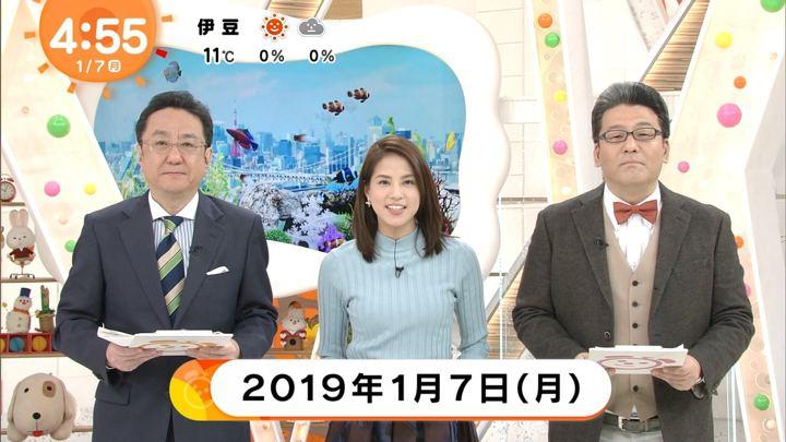 2019年01月07日永島優美の画像02枚目