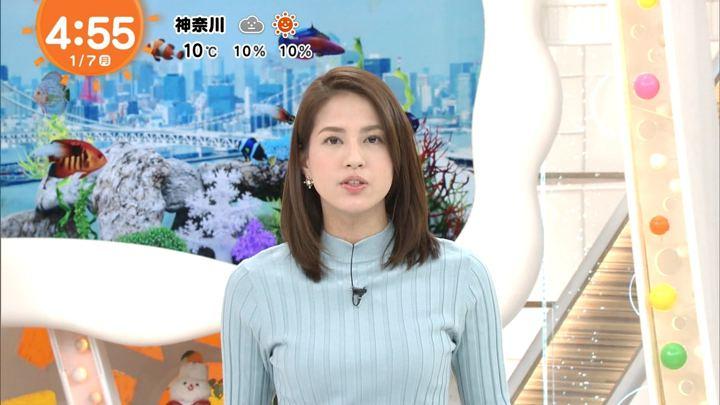 2019年01月07日永島優美の画像03枚目