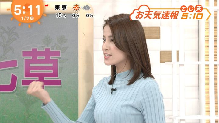 永島優美 めざましテレビ (2019年01月07日放送 36枚)