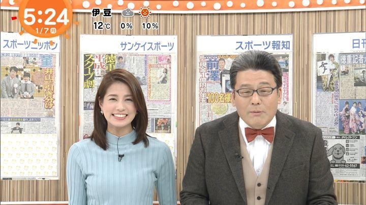 2019年01月07日永島優美の画像11枚目