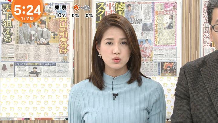 2019年01月07日永島優美の画像12枚目