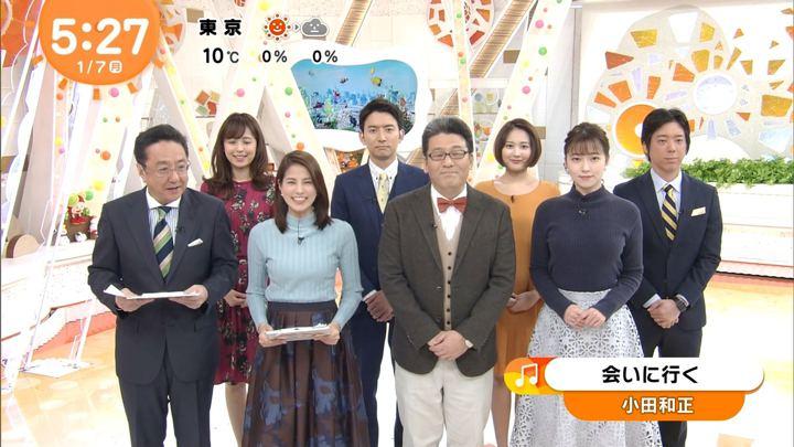 2019年01月07日永島優美の画像13枚目