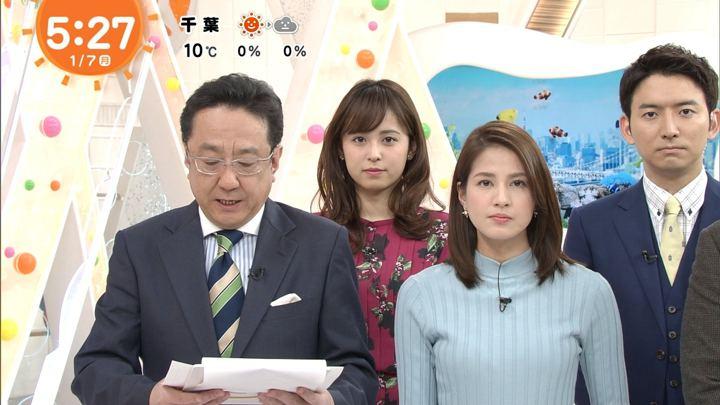 2019年01月07日永島優美の画像14枚目