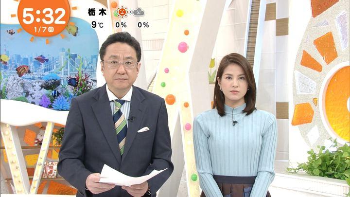 2019年01月07日永島優美の画像15枚目