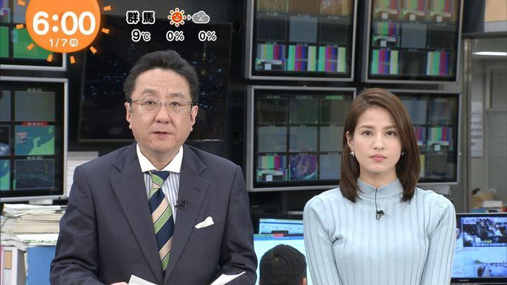 2019年01月07日永島優美の画像17枚目