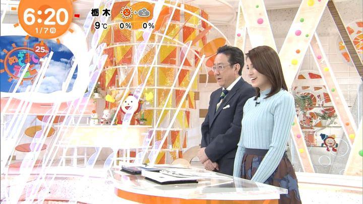 2019年01月07日永島優美の画像19枚目
