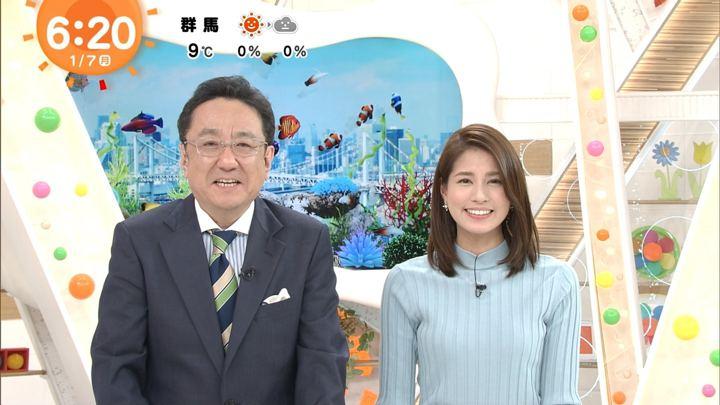 2019年01月07日永島優美の画像20枚目