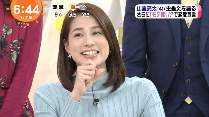 2019年01月07日永島優美の画像22枚目