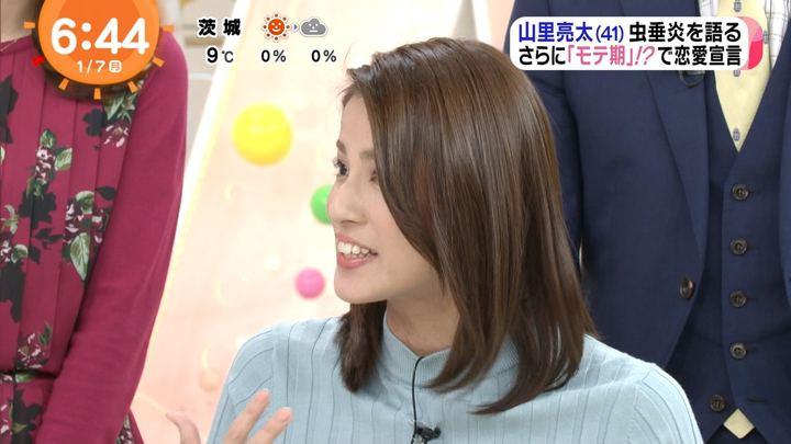 2019年01月07日永島優美の画像23枚目