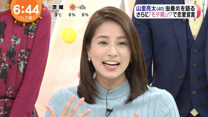 2019年01月07日永島優美の画像24枚目