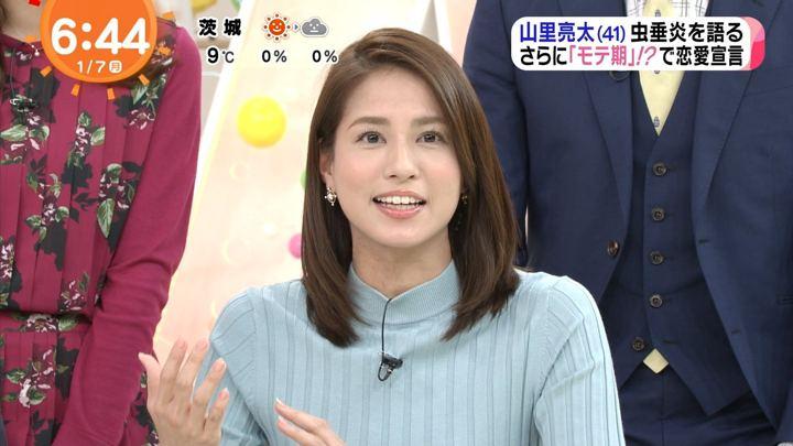 2019年01月07日永島優美の画像25枚目
